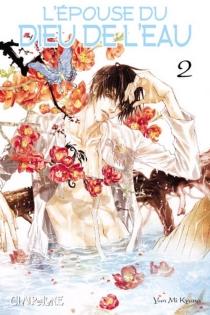 L'épouse du dieu de l'eau - Sun-YoungLee