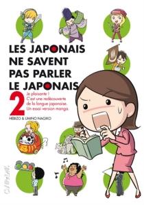 Les Japonais ne savent pas parler le japonais - Hebizo
