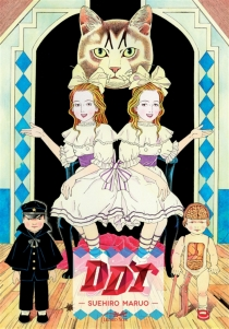 DDT - SuehiroMaruo