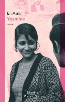 Yasmine - EliAmir