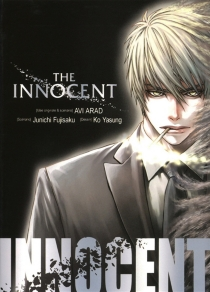 The innocent - Junichi Fujisaku