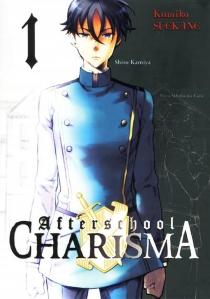 Afterschool charisma - KumikoSuekane