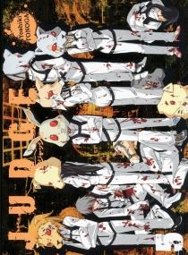 Judge - YoshikiTonogai
