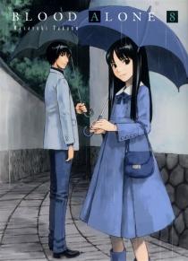 Blood Alone - MasayukiTakano