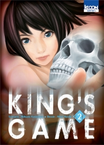 King's game - NobuakiKanazawa