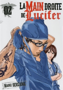 La main droite de Lucifer - NaokiSerizawa
