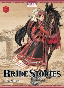 Bride stories - KaoruMori