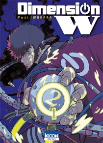 Dimension W - Yûji Iwahara
