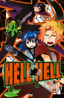 Hell Hell - JunAzuma