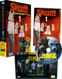 Secret | Volume 1 - Yoshiki Tonogai