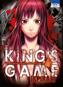 King's game spiral - NobuakiKanazawa