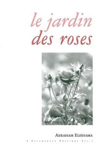 Le jardin des roses - AbrahamElishama