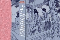 4 femmes - ShuhuiWang
