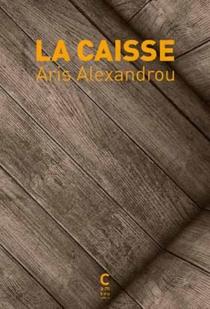 La caisse - ArisAlexandrou