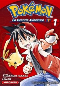 Pokémon : la grande aventure ! - HidenoriKusaka