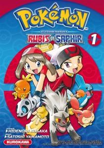 Pokémon : la grande aventure : Rubis et Saphir - SatoshiYamamoto