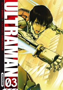 Ultraman - EiichiShimizu