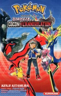 Pokémon, le film : Diancie et le cocon de l'annihilation - KenjiKitamura