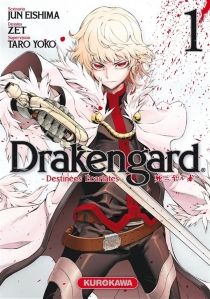 Drakengard : destinées écarlates - JunEishima