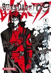 Sukedachi 09 - SeishiKishimoto