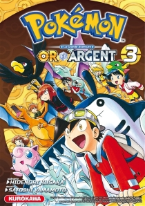 Pokémon Or et Argent : la grande aventure - HidenoriKusaka