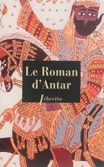 Le roman d'Antar -