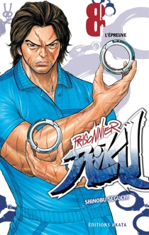 Prisonnier Riku - ShinobuSeguchi