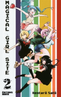 Magical girl site - Kentaro Sato