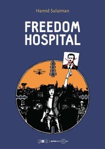 Freedom Hospital - HamidSulaiman