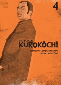 Inspecteur Kurokôchi - KôjiKôno