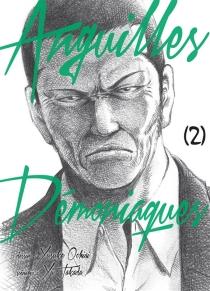 Anguilles démoniaques - YusukeOchiai
