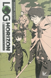 Log horizon - Mamare Touno