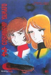 Cosmoship Yamato - ReijiMatsumoto