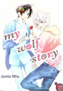 My wolf story - MioJunta