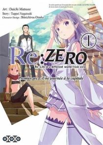 Re : zero - DaichiMatsuse