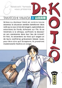 Dr Kotô - TakatoshiYamada