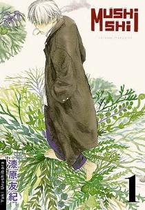 Mushishi - YukiUrushibara