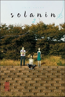Solanin - InioAsano