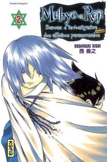 Muhyo et Rôjî : bureau d'investigation des affaires paranormales - YoshiyukiNishi