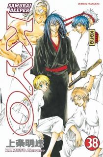 Samurai deeper Kyo - AkimineKamijyo