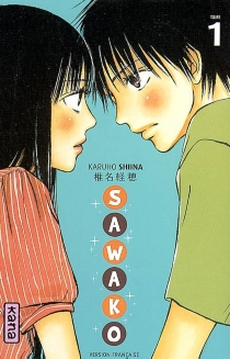 Sawako - KaruhoShiina