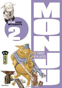 Monju, au service de la justice - HirokiMiyashita