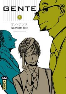 Gente - NatsumeOno