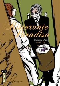 Ristorante Paradiso - NatsumeOno