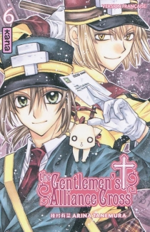 The gentlemen's alliance cross - Arina Tanemura