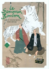 Le samouraï bambou - IsseiEifuku