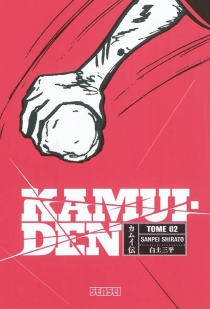 Kamui-den - KunioShirato