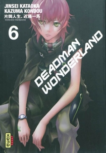 Deadman wonderland - JinseiKataoka