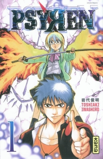 Psyren - ToshiakiIwashiro