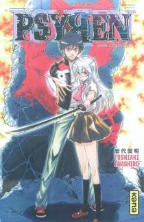 Psyren : collector | Volume 1 - ToshiakiIwashiro